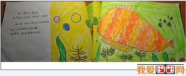 手工diy制作:儿童绘本《小蝌蚪找妈妈》欣赏图片