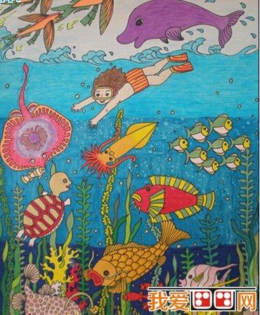 儿童diy绘本欣赏:到海底世界游泳去_儿童画教程_学_我图片