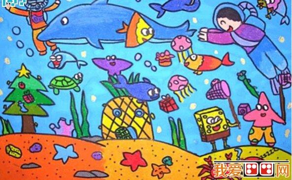 儿童画欣赏 海底世界