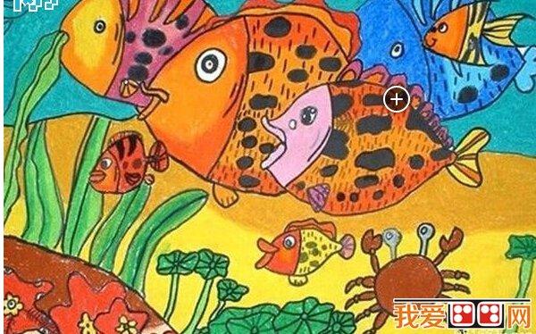 欣赏一:海底世界  儿童画欣赏二:海底世界 小朋友们,海底世界是神秘又美丽的,你们喜欢海底世界吗?我想你们一定去过海洋馆吧?那你们一定见过里面美丽的海洋小世界吧?是不是对此叹为观止呢?  儿童画欣赏三:海底世界  儿童画欣赏四:海底世界 那就来看看我们今天推荐的儿童画海底世界吧?它还不逊色于我们的海洋馆哦。  儿童画欣赏五:海底世界  儿童画欣赏六:海底世界 图绘跟儿童来说应该算种本能的吸引力,对儿童最有吸引力的最感兴趣的事情就是