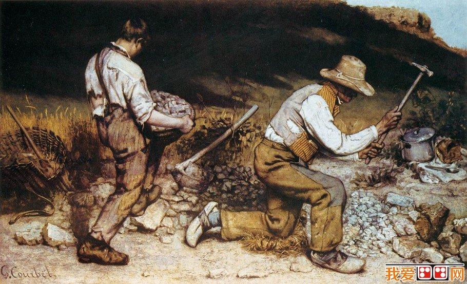 """法国写实主义画家居斯塔夫·库尔贝油画《石工》1849年 450×541.5厘米 私人收藏   库尔贝是19世纪40年代离经叛道的现实主义画家,他在1849年创造的《碎石工》表现的是这样一贯情景:一位""""接近70岁的老人,他正屈着身子在干活,其肌肉非常明显突出;在灼热的阳光照射下,脸部那因麦秸帽子而形成的阴影;质地粗糙的裤子满是补丁;脚上穿的木靴也破了;从他那往日应当是兰色的袜子的破洞处,可以看到后脚跟。前景是个头上落了一层粉末,稍稍有些脏的青年,从他后背破烂的汗衫的破洞"""