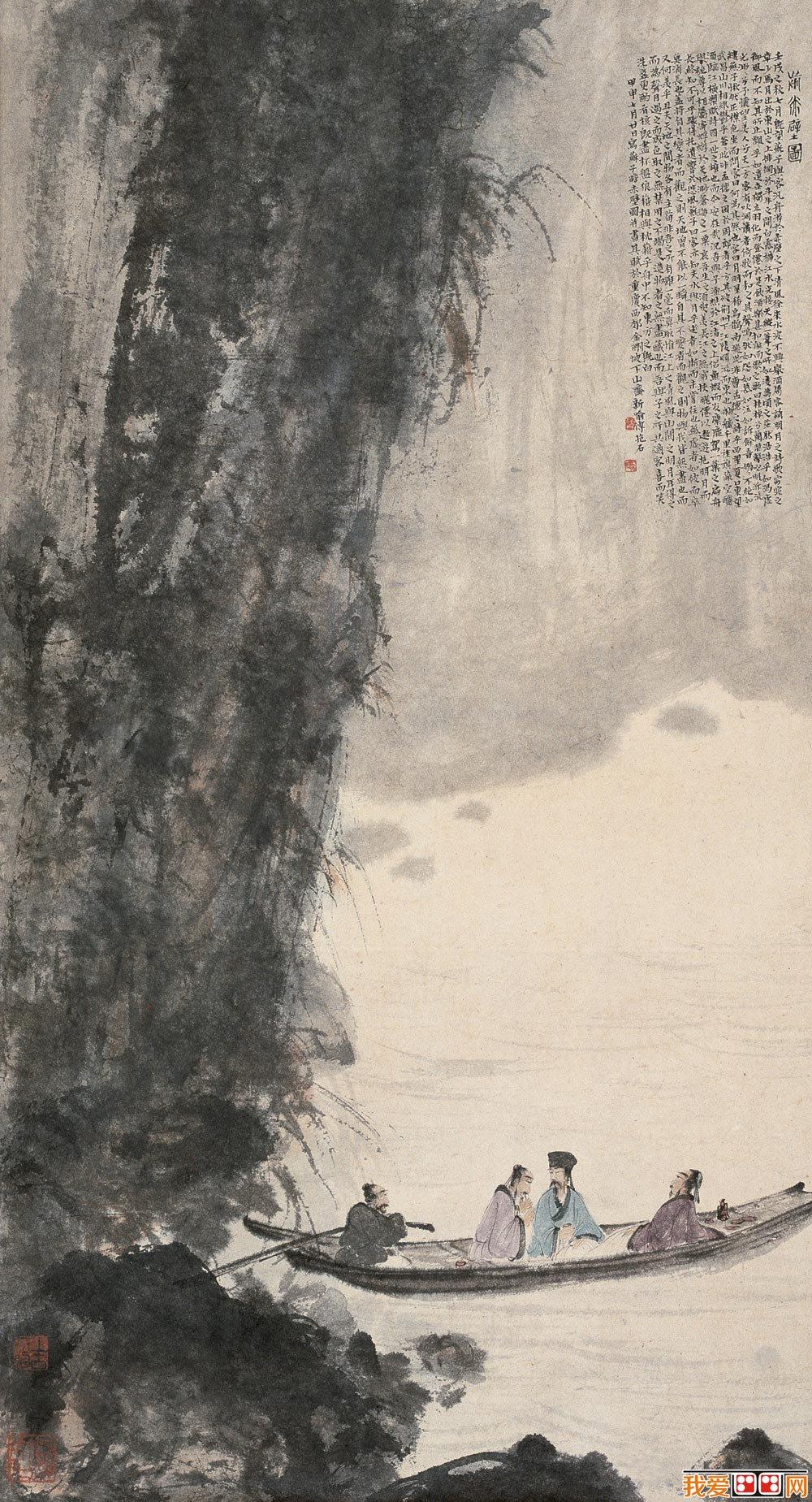 中国现代画家傅抱石山水画作品欣赏 6