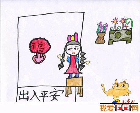 友春节手绘图画