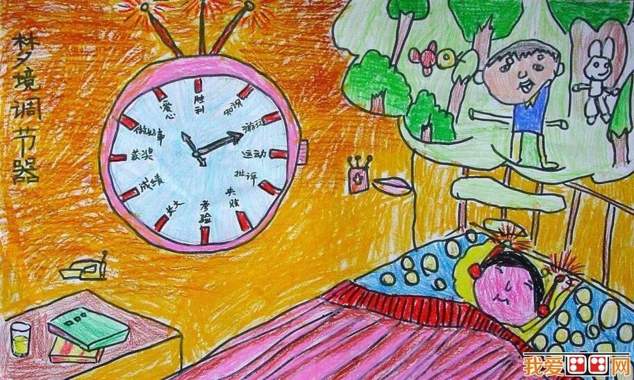 什邡市儿童科幻画比赛优秀作品欣赏(2)图片