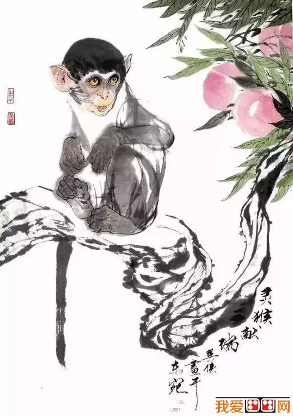 范成大国画猴子《八场平闻猿》