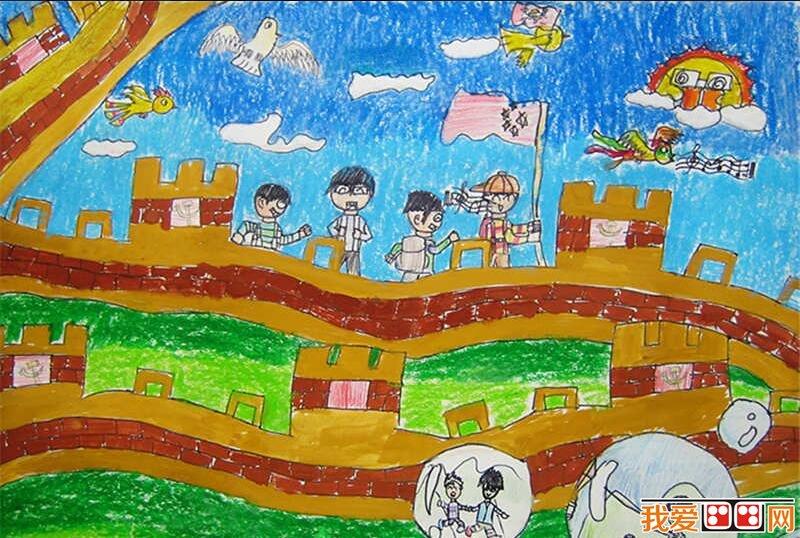 长城儿童画水彩画作品欣赏