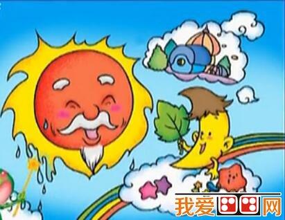 太阳公公和月亮宝宝 儿童画教程详解