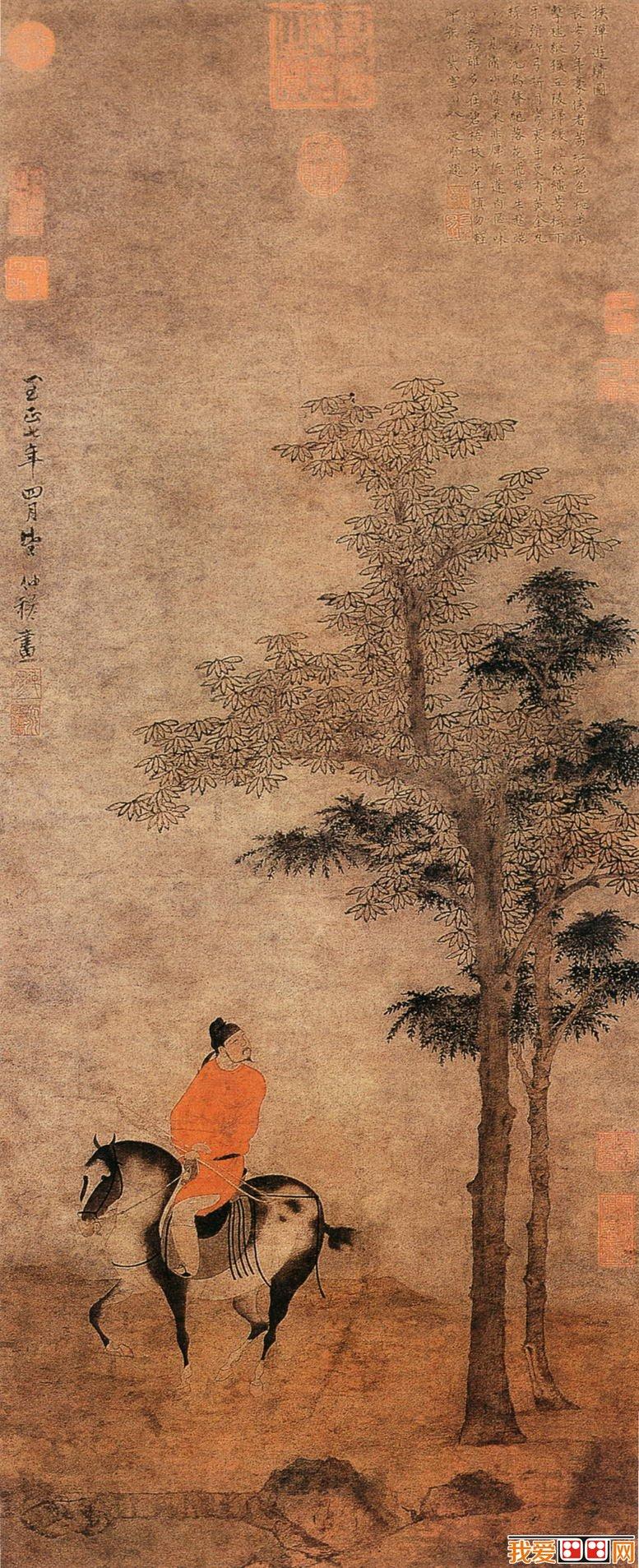 元代书画家赵雍骑马图作品赏析(3)图片