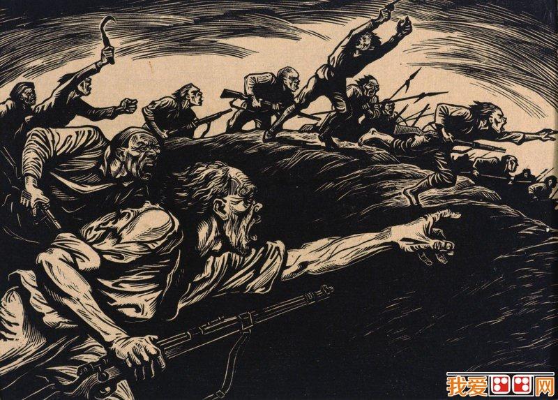 革命人物版画:怒潮-抗争