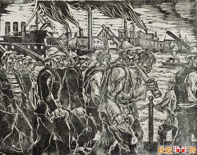 革命人物版画:码头工人