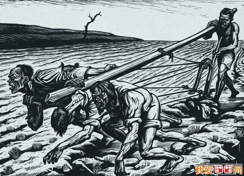 革命人物版画:怒潮-挣扎