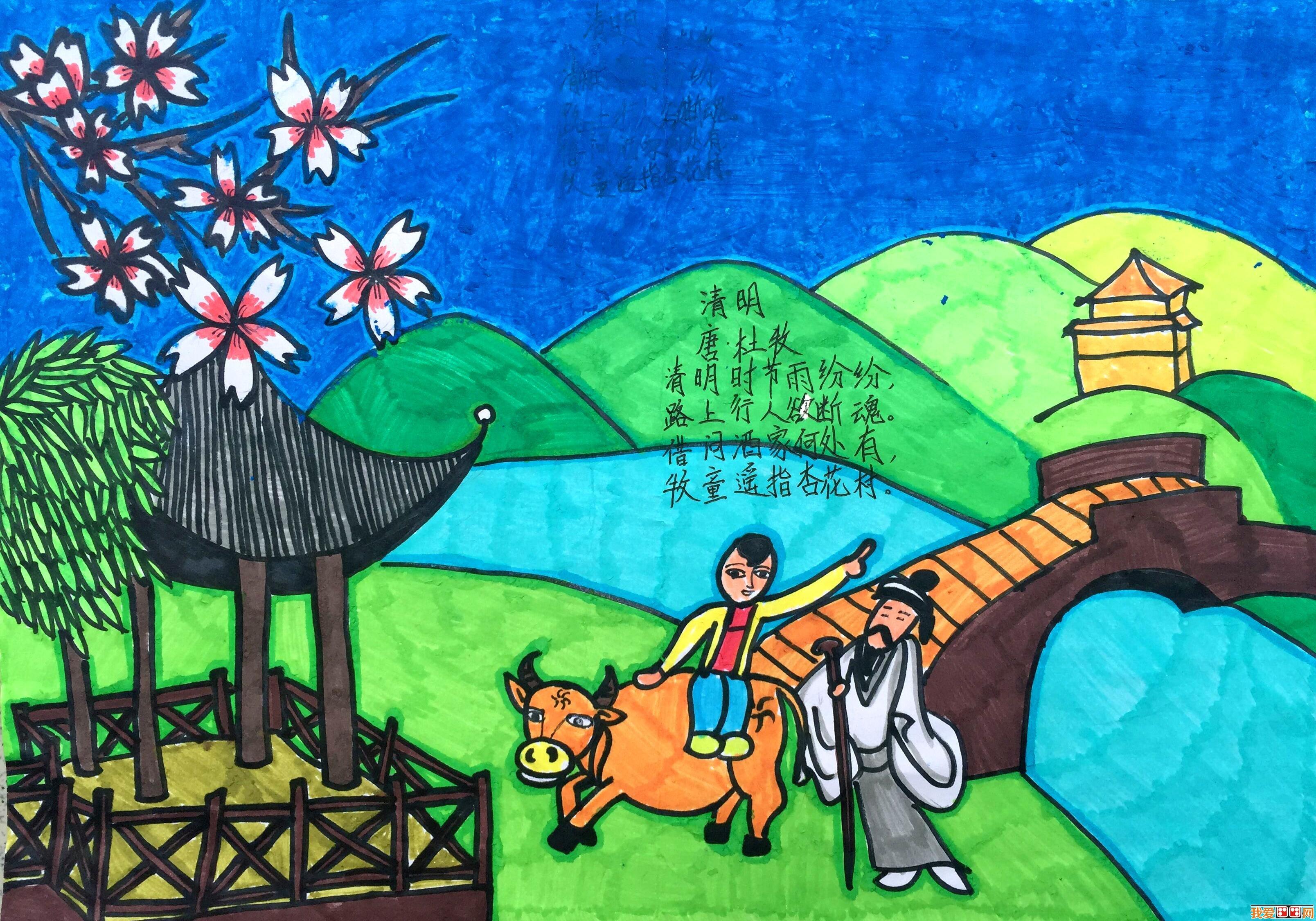 清明节儿童画作品欣赏(3)