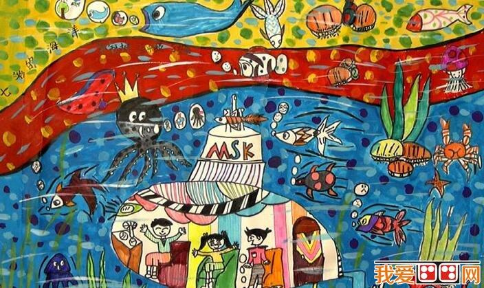 海底世界儿童画科幻画作品欣赏(2)