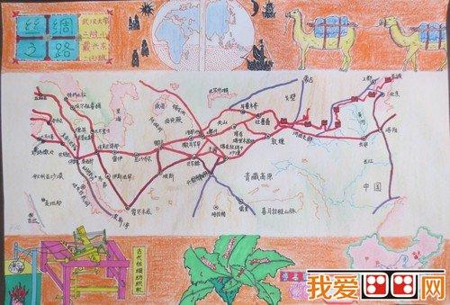"""""""美丽中国""""儿童手绘活动作品《丝绸之路》(武汉市武汉大学二附小"""