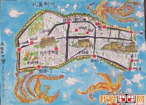 """湖北省""""美丽中国""""第二届少儿手绘地图大赛获奖作品"""