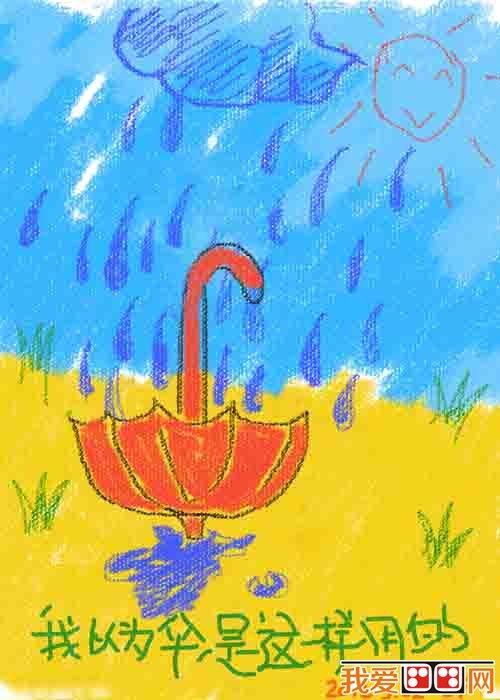 倡导节约用水的儿童画欣赏(5)图片