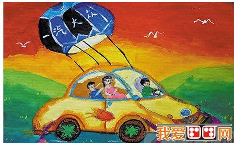 """""""我是小画家""""绘画比赛:儿童汽车画作品欣赏(2)"""