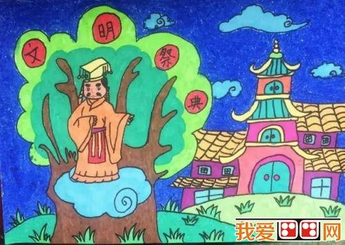 """全国首届""""画出你心中的黄帝陵""""儿童绘画作品大赛(4)图片"""