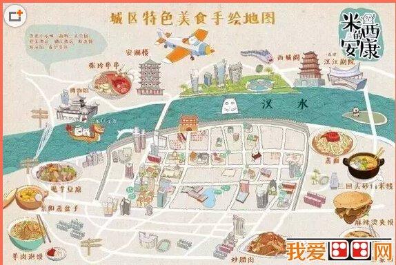 萌萌哒手绘《米西的安康》美食地图