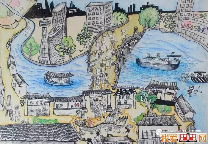 京杭大运河儿童画:和谐城市