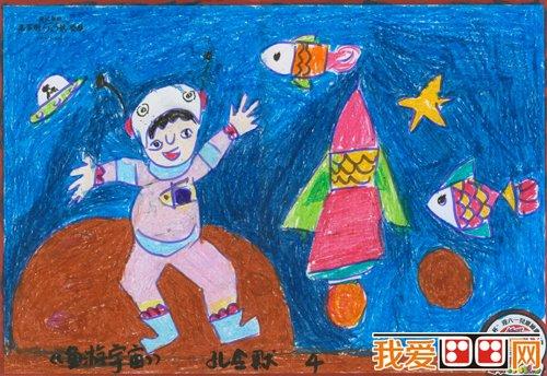 高第杯 儿童绘画大赛获奖作品