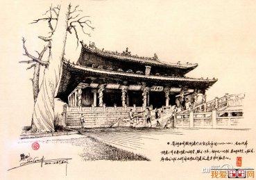 手绘传统古建筑作品欣赏