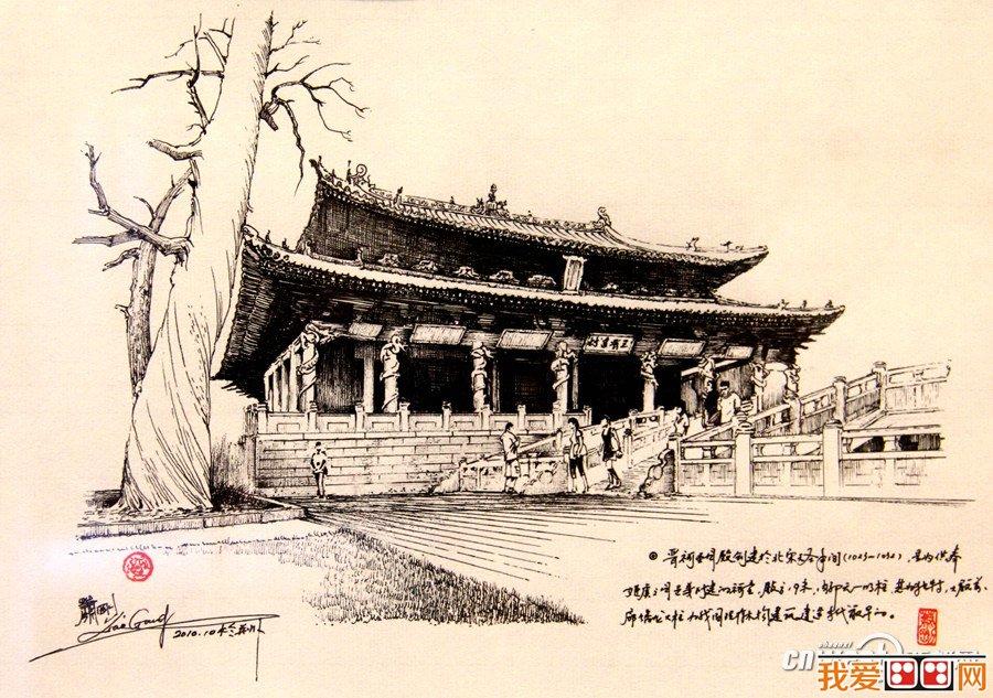 建筑是凝固的音乐,而中国古建筑凭借着悠久的历史传统和光辉的成就,和欧洲建筑、伊斯兰建筑并称世界三大建筑体系。  太原市著名文物古迹晋祠  开凿于北齐天保年间的蒙山大佛 只是因为种种原因,大量的古建筑消失在了历史的长河中。保存至今的古建筑,则面临着自然与人为的双重破坏,这也让爱好古建筑的山西