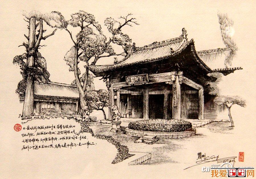 手绘传统古建筑作品欣赏(2)_中国名画_百科_我爱画画网