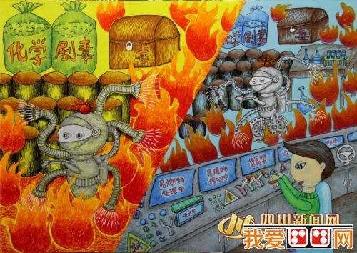 绵阳市第31届儿童科幻画获奖作品赏析图片