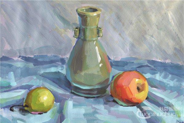 水粉静物组合写生入门:瓶子和水果组合的画法