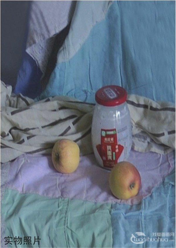 水粉静物组合写生入门:玻璃瓶和水果组合的画法