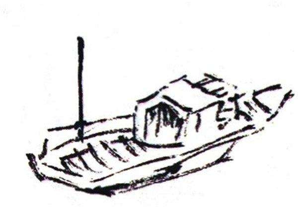 国画船的绘画步骤三