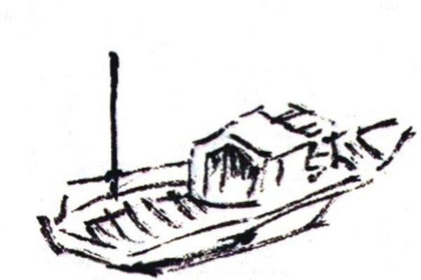 国画船的绘画教程