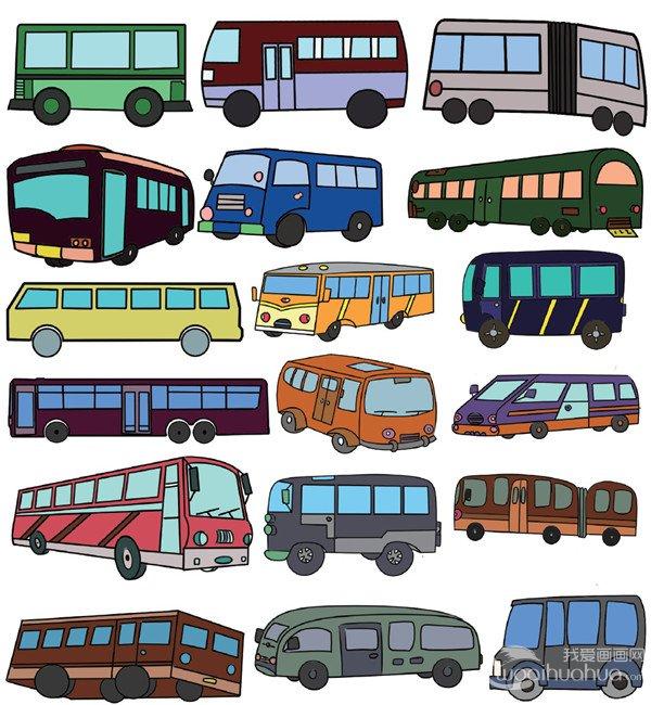 公交车的儿童简笔画一