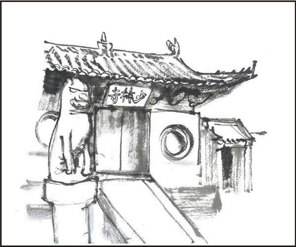 水墨少林寺的绘画步骤(2)