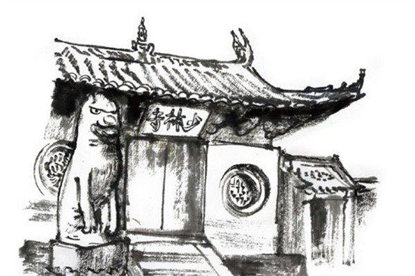 水墨少林寺的绘画步骤