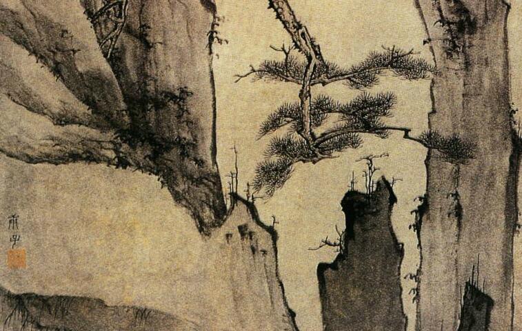 弘仁山水画《黄海松石图》作品欣赏