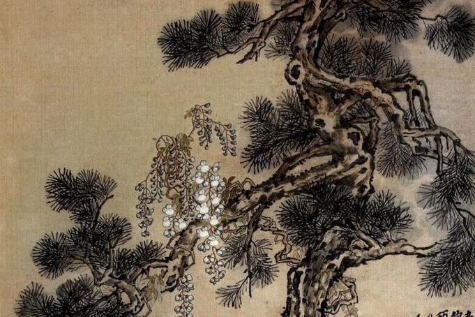 李�W花鸟画《松石紫藤图》作品欣赏