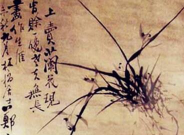 郑燮花鸟画《墨兰图》作品欣赏