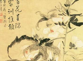 李方膺花鸟画《百花呈瑞图》作品欣赏