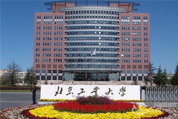 2017年北京工业大学美术校考即将