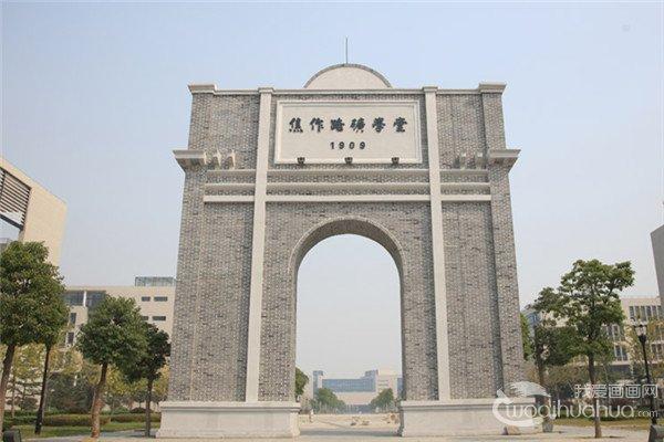 2017年中国矿业大学使用美术统考成绩录取