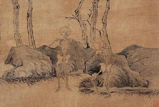 罗聘水墨画《鬼趣图》作品欣赏