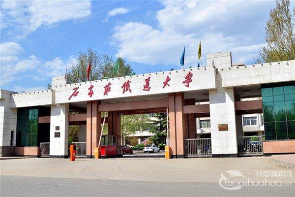 2017年石家庄铁道大学美术类校考考题(湖北考点)
