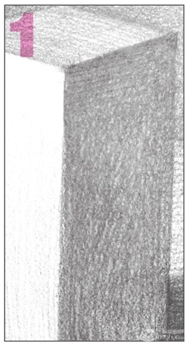 素描长方体的绘画步骤(4)