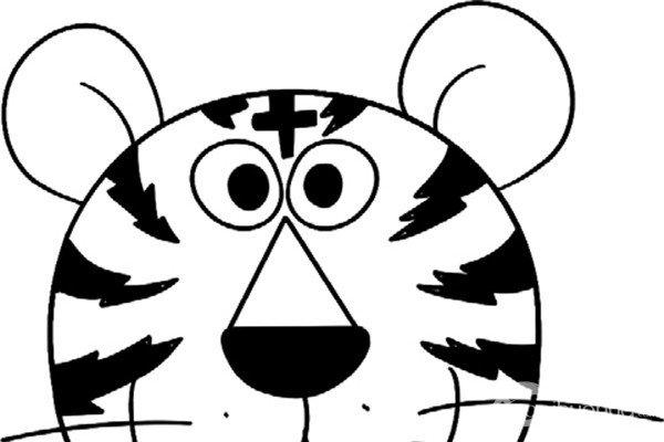 趣味简笔画:调皮的老虎绘画步骤