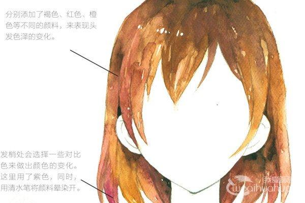 水彩技巧:给人物绘制合适的发型绘制方法