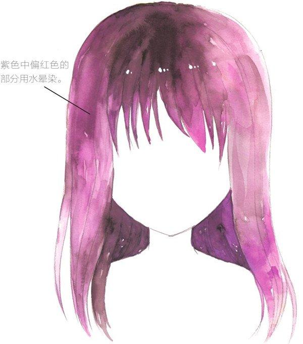 水彩女性的上色 用水笔晕染出颜色的明暗变化,让头发看起来更有光泽