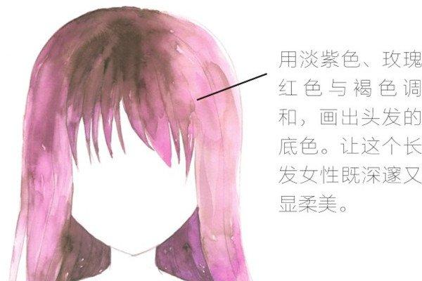 水彩:绘制飘逸的长发基本画法