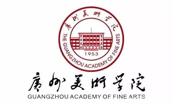 2017年广州美术学院美术专业校考考题(广州考点)